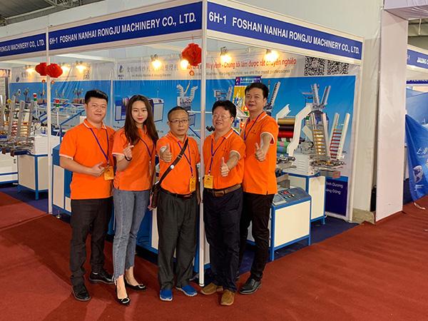 荣钜参加2019年越南胡志明纺织及制衣工业展览会