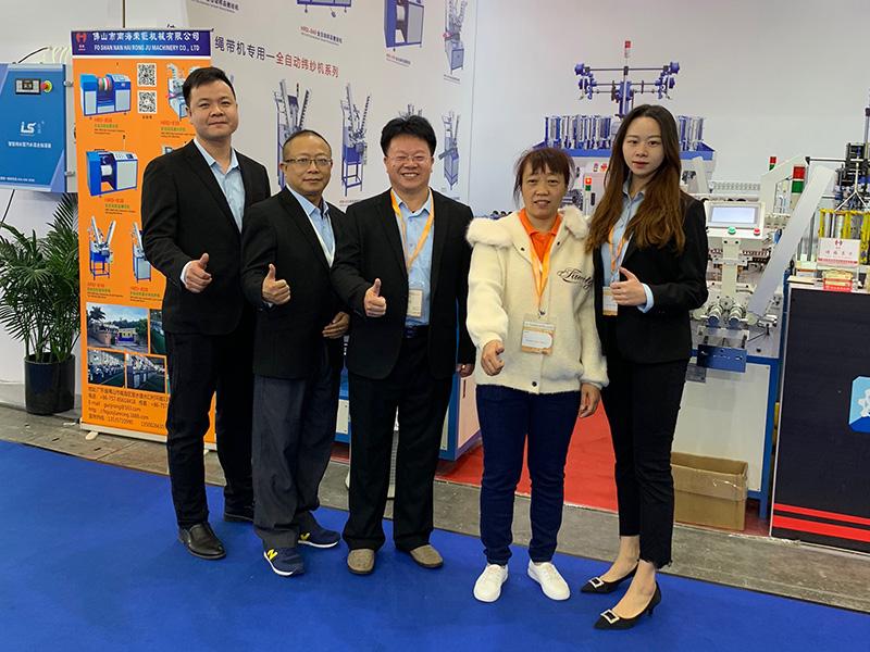 荣钜参加2019第十九届上海国际纺织工业展览会